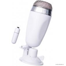 Реалистичный мастурбатор TOYFA A-toys с вибрацией