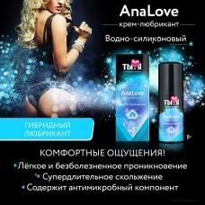 Крем-любрикант Ты и Я ''АnaLove'' 4г
